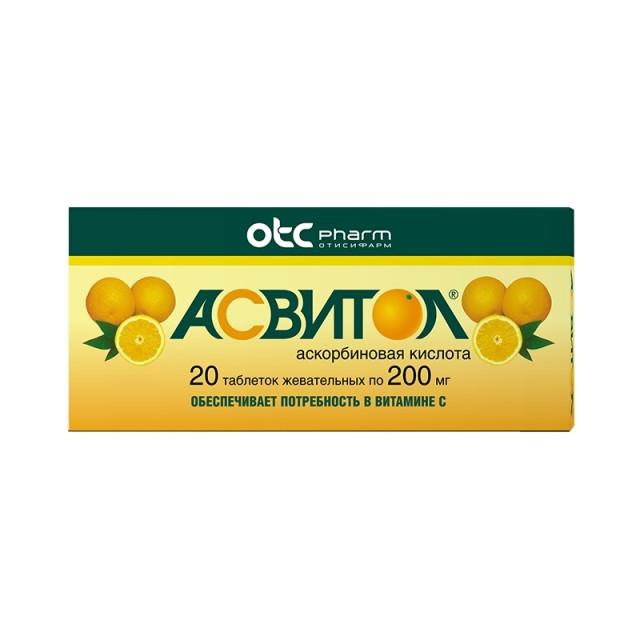 Асвитол таблетки жевательные 200мг №20 купить в Москве по цене от 43 рублей