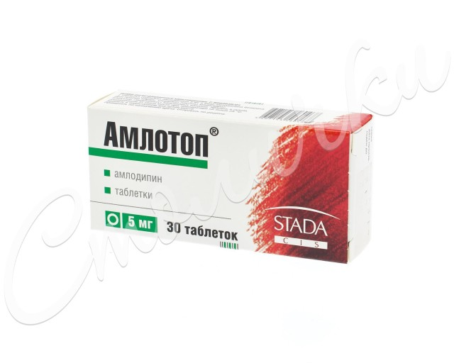Амлотоп таблетки 5мг №30 купить в Москве по цене от 101.5 рублей