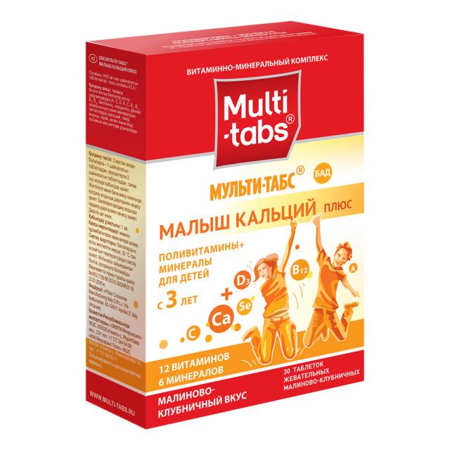 Мульти-табс Малыш Кальций Плюс таблетки жевательные №30 купить в Москве по цене от 449 рублей