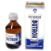Витаон 50мл купить в Москве по цене от 243 рублей