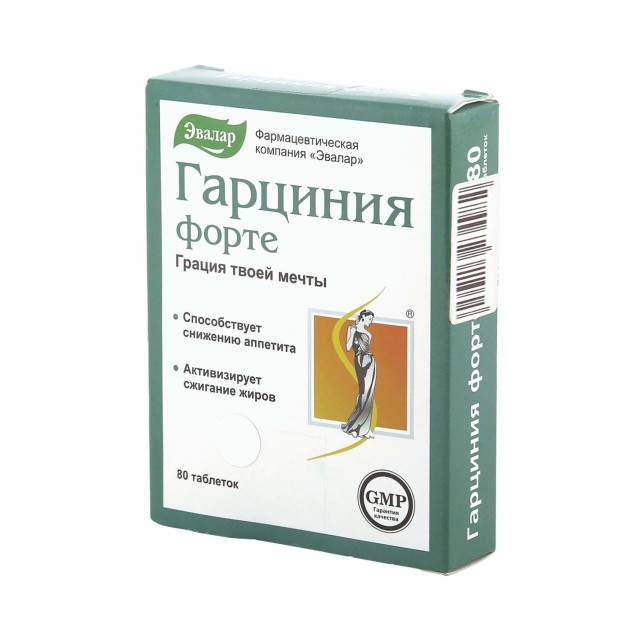 Гарциния форте таблетки Эвалар №80 купить в Москве по цене от 354 рублей