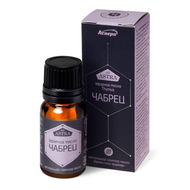 Аспера масло эф. чабрец 10мл купить в Москве по цене от 150 рублей