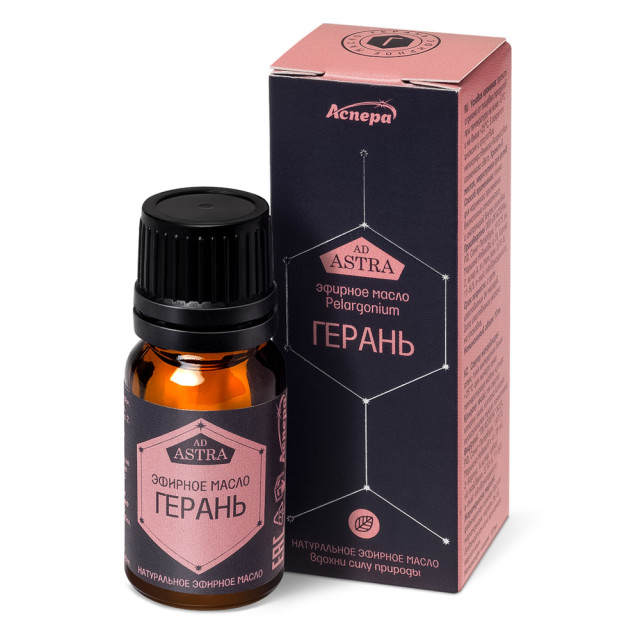 Аспера масло эф. герань 10мл купить в Москве по цене от 208 рублей