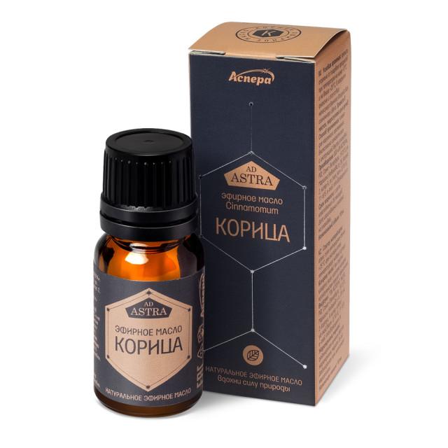 Аспера масло эф. корица 10мл купить в Москве по цене от 148 рублей
