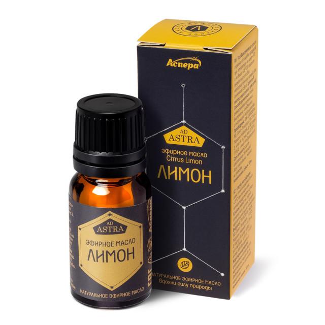 Аспера масло эф. лимон 10мл купить в Москве по цене от 92 рублей