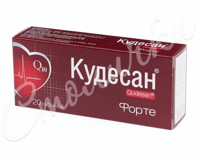 Кудесан Q10 таблетки Форте №20 купить в Москве по цене от 0 рублей