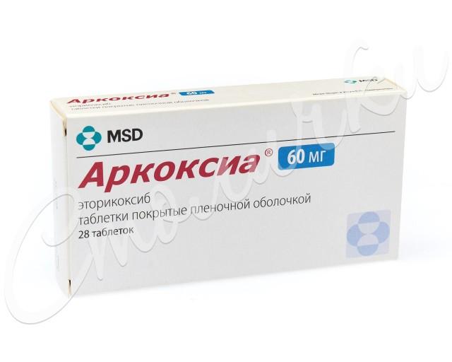 Аркоксиа таблетки п.о 60мг №28 купить в Москве по цене от 1010 рублей