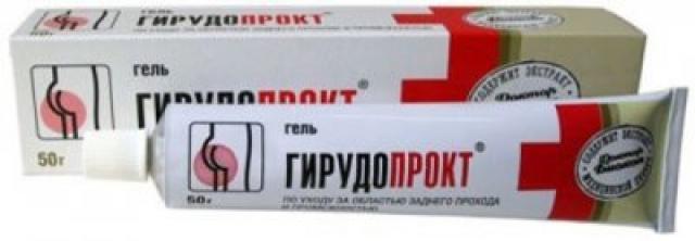 Гирудопрокт доктор Биокон гель 50мл купить в Москве по цене от 105 рублей