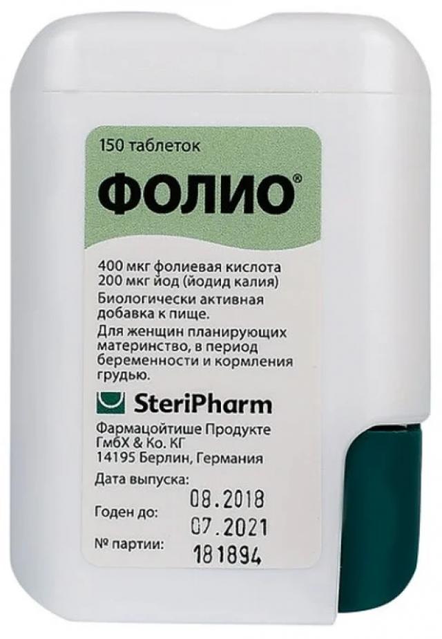 Фолио таблетки 400мкг+200мкг №150 купить в Москве по цене от 683 рублей