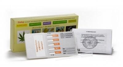 Тест ИммуноХром-5-Мульти-Экспресс д/выяв.5 видов наркотиков в моче купить в Москве по цене от 168 рублей
