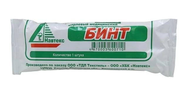 Бинт марлевый стерильный 5м х 10см Навтекс купить в Москве по цене от 15 рублей