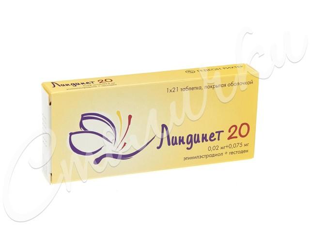 Линдинет 20 таблетки п.о №21 купить в Москве по цене от 598 рублей