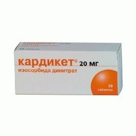 Кардикет таблетки пролонг. 20мг №50 купить в Москве по цене от 117 рублей