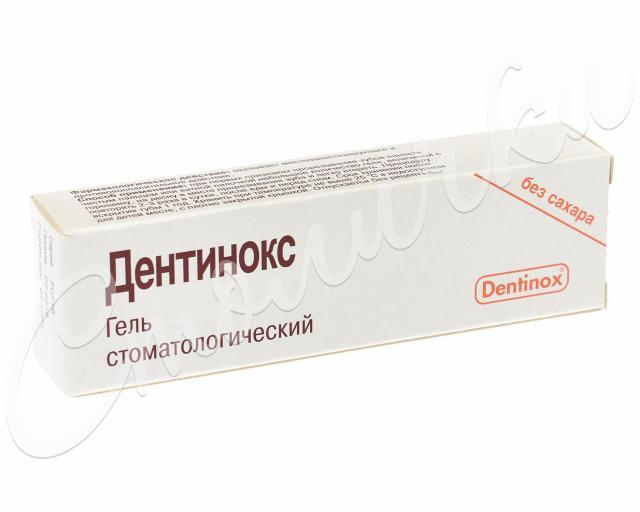 Дентинокс гель стомат. 10г купить в Москве по цене от 380 рублей