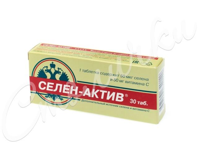 Селен-Актив таблетки №30 купить в Москве по цене от 86 рублей