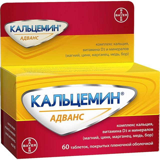 Кальцемин Адванс таблетки п.о №60 купить в Москве по цене от 718 рублей
