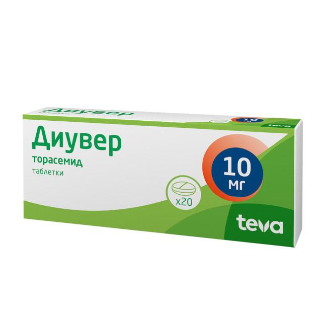 Диувер таблетки 10мг №20 купить в Москве по цене от 457 рублей