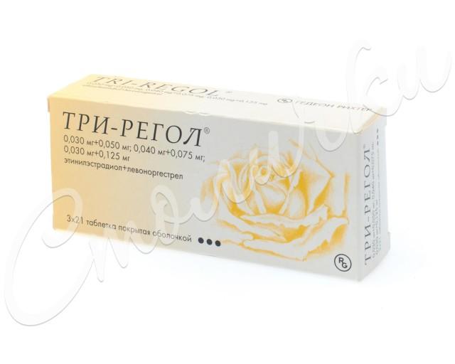 Три-регол таблетки №63 купить в Москве по цене от 741 рублей