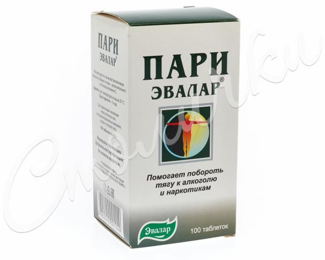 Пари таблетки 500мг Эвалар №100 купить в Москве по цене от 0 рублей