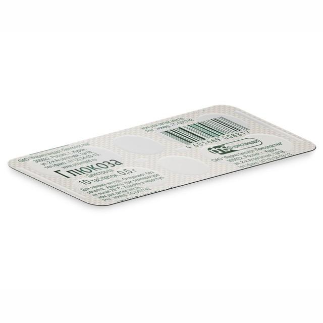 Глюкоза ФСТ таблетки 500мг №10 купить в Москве по цене от 8 рублей