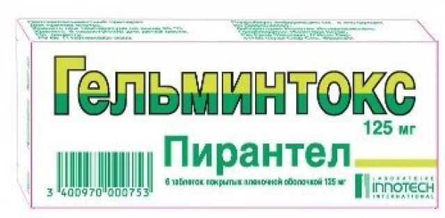 Гельминтокс таблетки п.о 125мг №6 купить в Москве по цене от 0 рублей