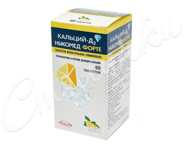 Кальций Д3 Никомед форте лимон таблетки жевательные №60 купить в Москве по цене от 540 рублей