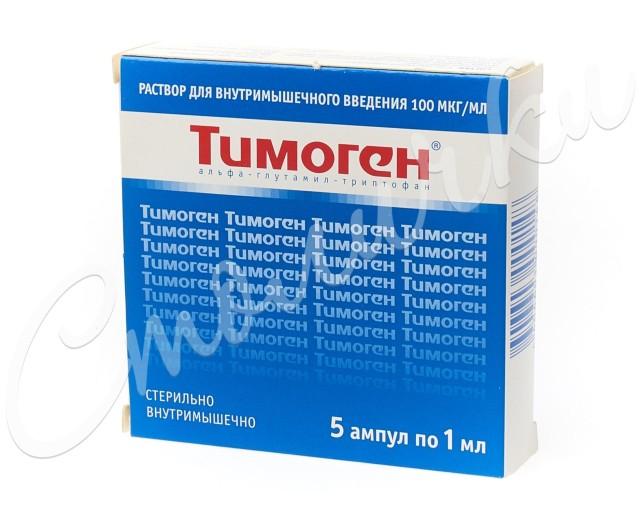 Тимоген раствор для инъекций 0,01% 1мл №5 купить в Москве по цене от 305 рублей