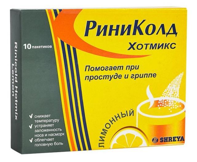 Риниколд ХотМикс порошок Лимон №10 купить в Москве по цене от 225 рублей