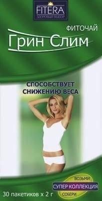 Грин Слим Ти чай 2г №30 купить в Москве по цене от 91 рублей
