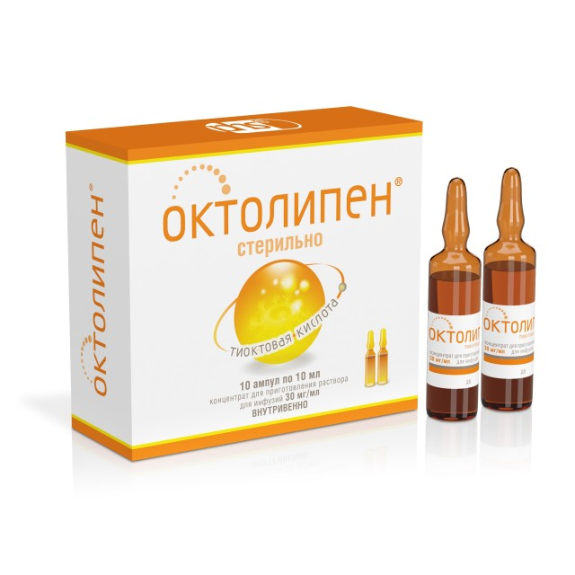 Октолипен концентрат для инфузий 30мг/мл 10мл №10 купить в Москве по цене от 418 рублей