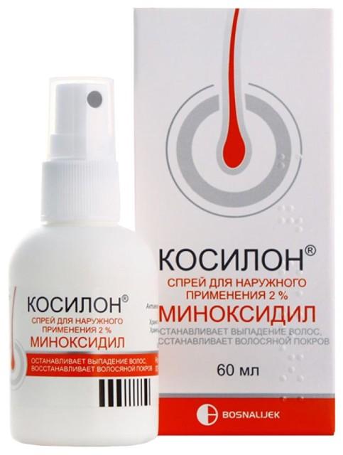 Косилон спрей для наружного применения 2% 60мл купить в Москве по цене от 650 рублей