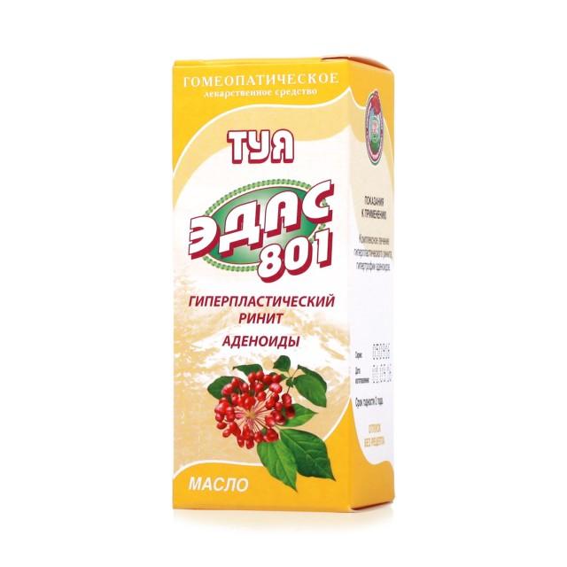 Эдас-801 Туя (ринит, аденоиды) масло 15мл купить в Москве по цене от 119 рублей