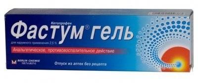Фастум гель 2,5% 100г купить в Москве по цене от 635 рублей