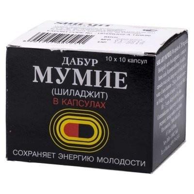 Мумие Шиладжит капсулы 265мг №100 купить в Москве по цене от 432 рублей