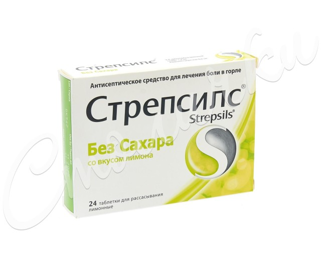 Стрепсилс Лимон б/сахара таблетки для рассасывания №24 купить в Москве по цене от 165 рублей