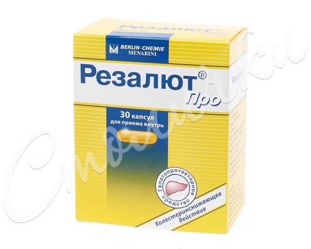 Резалют Про капсулы №30 купить в Москве по цене от 0 рублей