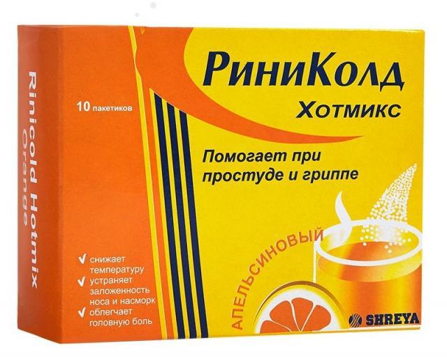Риниколд ХотМикс порошок Апельсин №10 купить в Москве по цене от 208 рублей