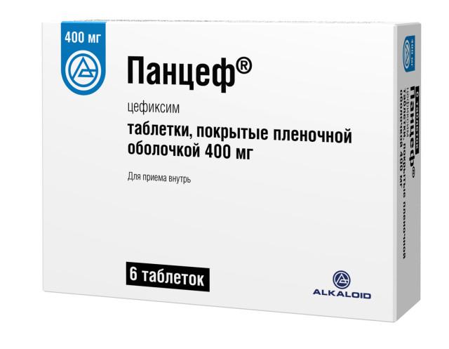 Панцеф таблетки п.о 400мг №6 купить в Москве по цене от 578 рублей