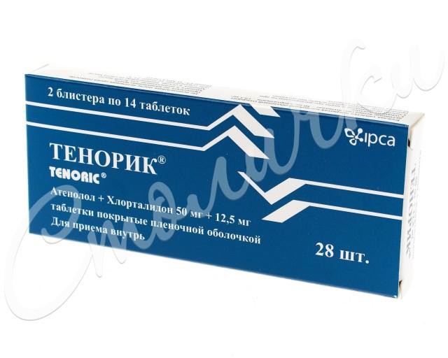 Тенорик таблетки 50мг+12,5мг №28 купить в Москве по цене от 155 рублей