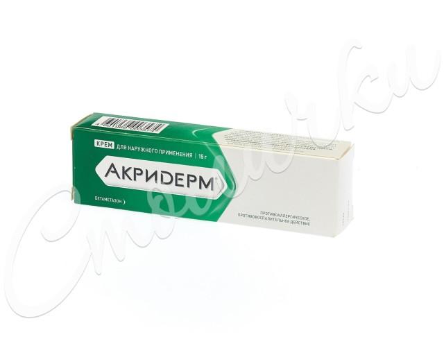 Акридерм крем 15г купить в Москве по цене от 86.5 рублей