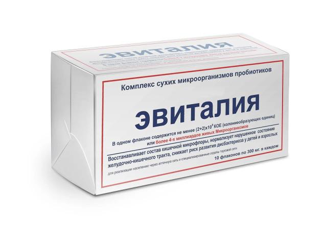 Эвиталия закваска сух. фл. №10 купить в Москве по цене от 569 рублей