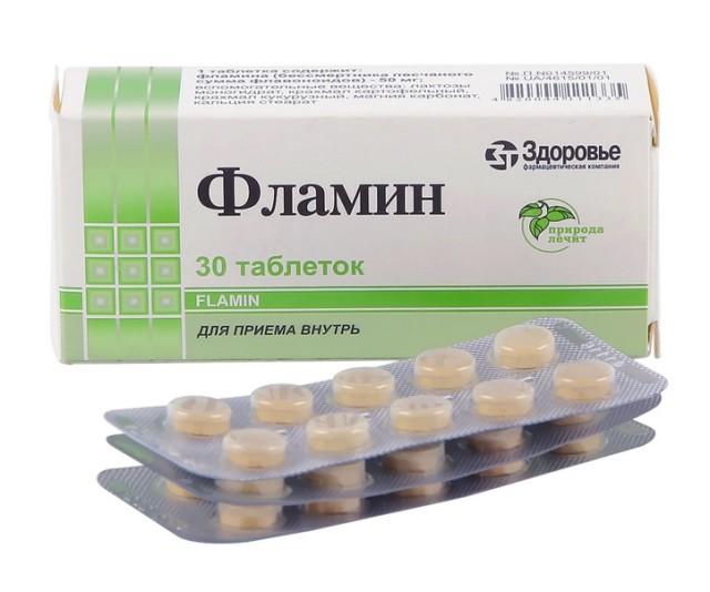 Фламин таблетки 50мг №30 купить в Москве по цене от 150 рублей