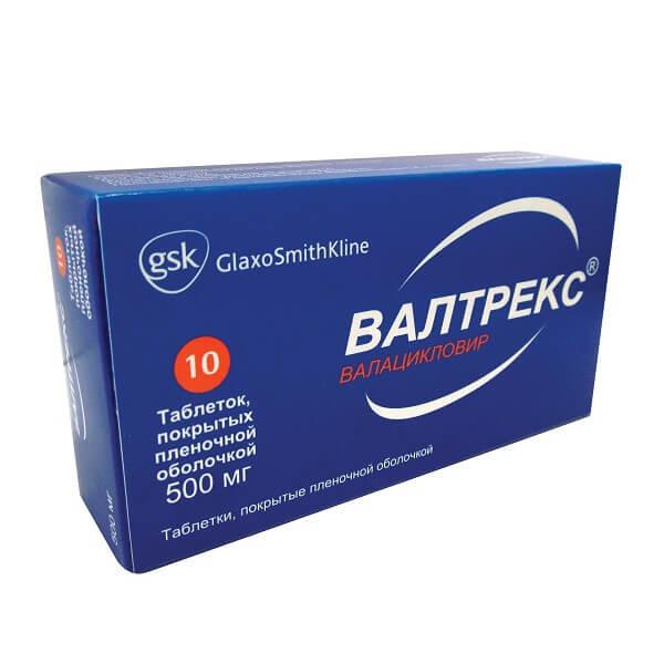 Валтрекс таблетки 500мг №10 купить в Москве по цене от 1280 рублей
