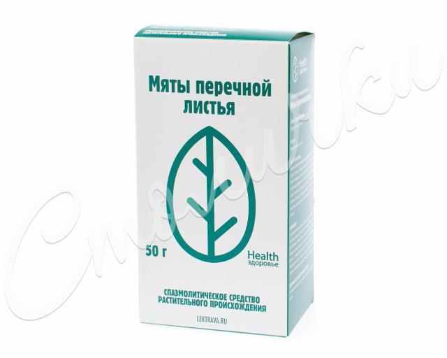 Мята перечная листья Здоровье 50г купить в Москве по цене от 57 рублей
