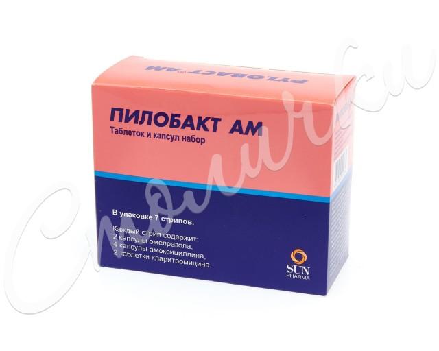 Пилобакт АМ набор №56 (8х7) купить в Москве по цене от 1260 рублей