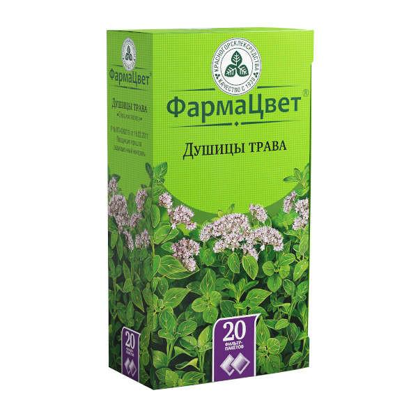Душица трава 1,5г №20 купить в Москве по цене от 58 рублей