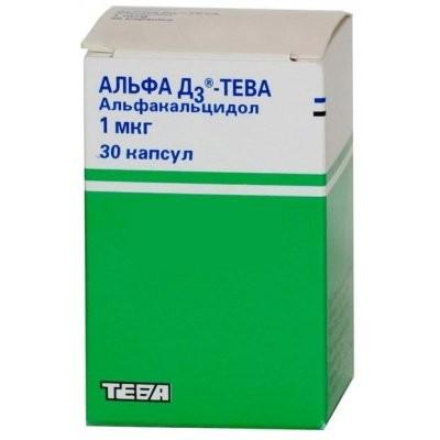 Альфа Д3 капсулы 1мкг №30 купить в Москве по цене от 621 рублей