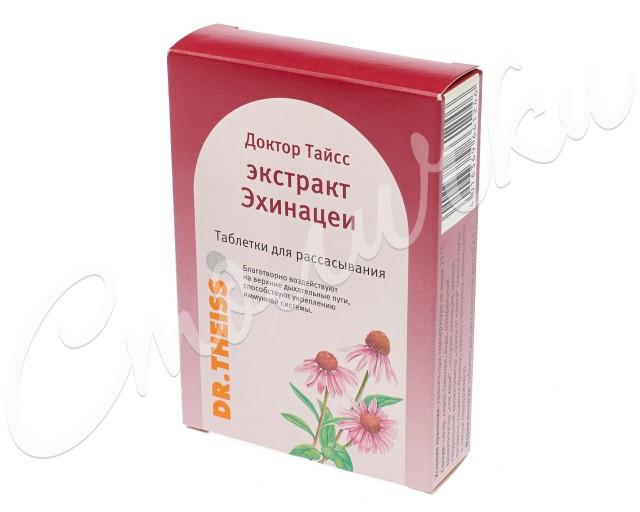 Доктор Тайсс Эхинацея экстракт таблетки для рассасывания №24 купить в Москве по цене от 214 рублей