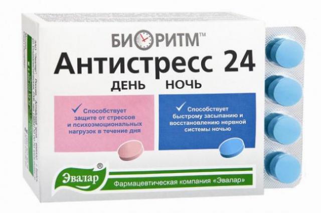 Биоритм антистресс 24 день/ночь Эвалар таблетки №32 купить в Москве по цене от 212 рублей