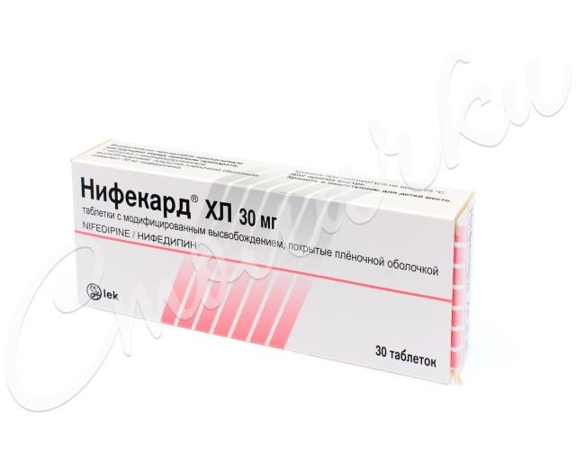 Нифекард ХЛ таблетки п.о 30мг №30 купить в Москве по цене от 179.5 рублей